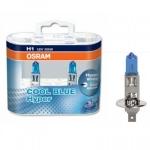 Лампы OSRAM Cool Blue HYPER 5000K