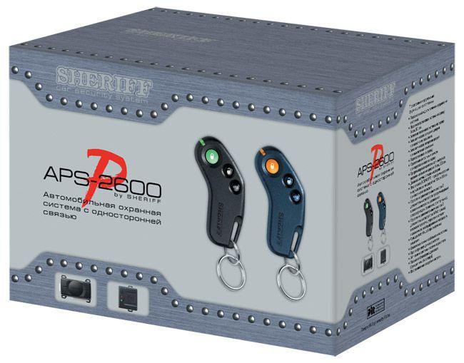 Автомобильная сигнализация SHERIFF APS 2625