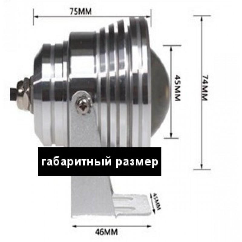 Дневные ходовые огни 10W + линза, металлический корпус
