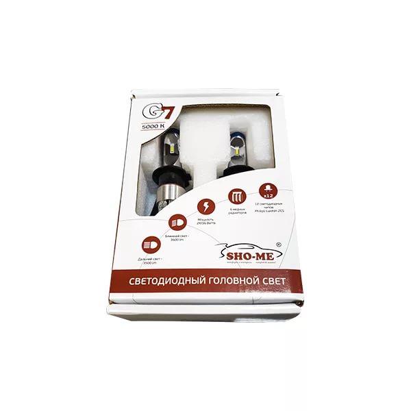 Лампа светодиодная H7 SHO-ME G7 5000K