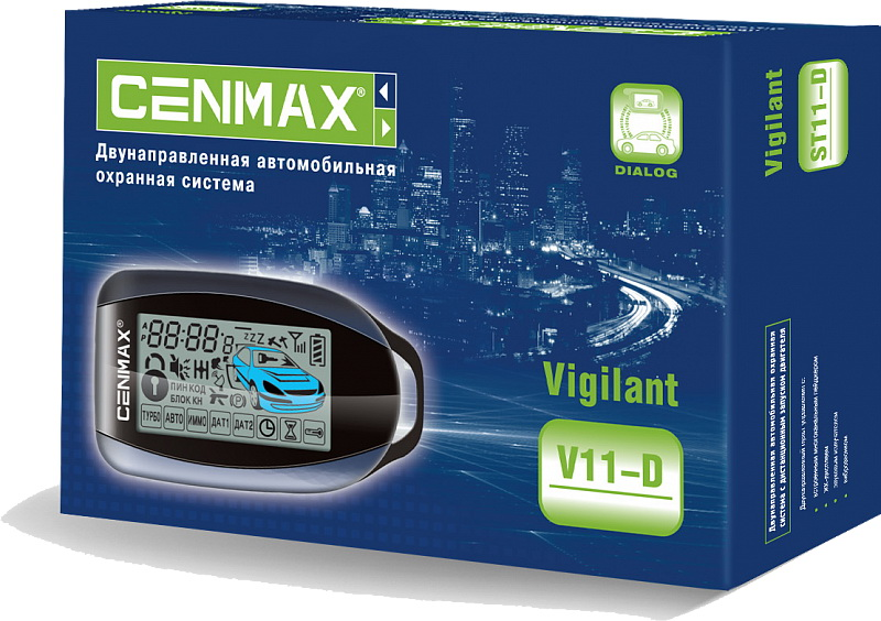 Автомобильная сигнализация Cenmax V11-D